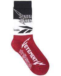 Vetements - Colour Block Metal Logo Cotton Socks - Lyst