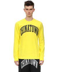 """Chinatown Market Langärmeliges T-shirt Aus Baumwolljersey """"arc"""" - Gelb"""