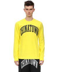Chinatown Market - Arc コットンジャージーロングtシャツ - Lyst