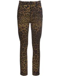 Dolce & Gabbana Leopard デニムジーンズ - マルチカラー