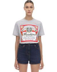 Moschino - オーバーサイズコットンジャージーtシャツ - Lyst