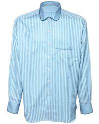 Etro ストライプコットンシャツ - ブルー
