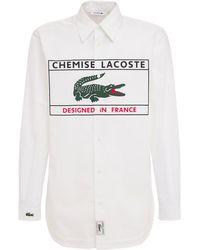 Lacoste Рубашка Из Хлопка С Логотипом - Белый