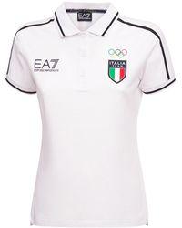 EA7 Italian Olympic Team ポロ - ホワイト
