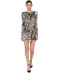 Alexandre Vauthier Короткое Платье Из Атласа - Многоцветный