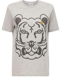 KENZO Tiger コットンtシャツ - グレー
