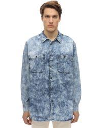 Isabel Marant オーバーサイズコットンデニムシャツ - ブルー
