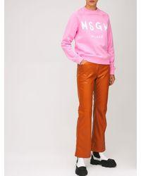 MSGM コットンスウェットシャツ - ピンク
