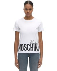 Moschino Camiseta Couture! con logo estampado - Blanco