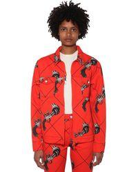 Kirin Printed Cotton Denim Jacket - Red