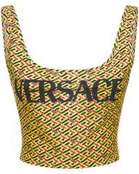 Versace Верх Купальника Из Переработанной Лайкры - Желтый
