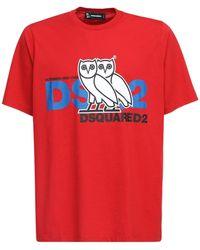 DSquared² Ovo Causule ジャージーtシャツ - レッド