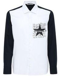 Neil Barrett Hemd Aus Baumwollpopeline Mit Sterndruck - Weiß