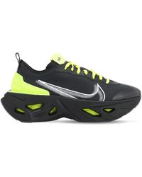 Nike - Zoom X Vista Grind スニーカー - Lyst