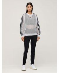 adidas Originals Sweatshirt Aus Mesh - Mehrfarbig