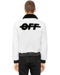 Off-White c/o Virgil Abloh - Cropped Shearling Jacket - Lyst
