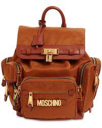 Moschino Archive Safari ナイロンバックパック - ブラウン