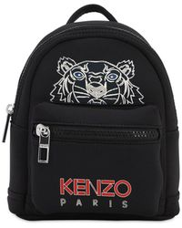 KENZO Tiger Embroidered Mini Neoprene Backpack - Black