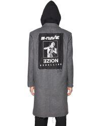 DIESEL - Noize Hooded Wool Cloth Coat - Lyst