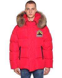 DSquared² Куртка На Пуху С Меховой Оторочкой - Красный
