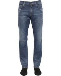 Dolce & Gabbana - 16.5cm Stretch Cotton Denim Jeans - Lyst