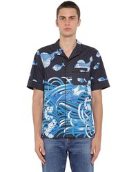 Valentino Fish Rain コットンポプリンシャツ - ブラック