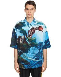 Valentino Рубашка Из Шелка Оверсайз С Принтом - Синий