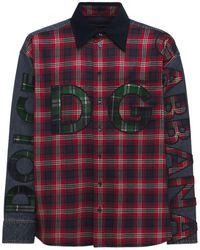 Dolce & Gabbana Рубашка Оверсайз Из Фланели И Денима - Многоцветный