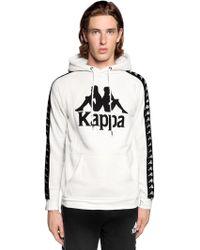 Lyst - Sudadera Allap Kappa de hombre de color Negro a58502fc7b307