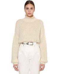 Alberta Ferretti スーパーキッドモヘア混セーター - ホワイト
