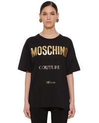 Moschino Oversized T-shirt Aus Baumwolljersey Mit Druck - Schwarz