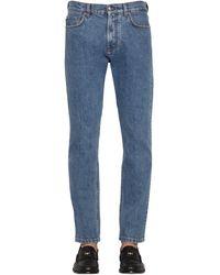 Versace Джинсы Из Хлопкового Деним 18,5см - Синий