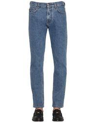 Versace 18.5cm Medusa Stretch Cotton Denim Jeans - Blue