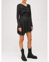 MSGM Короткое Платье Из Джерси - Черный