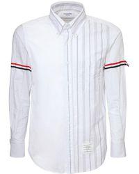 Thom Browne Рубашка Из Поплин Пэчворк - Белый