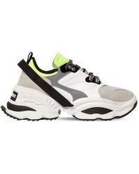 DSquared² Sneakers mit breiter Sohle - Weiß