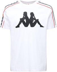 Kappa コットンtシャツ - ホワイト