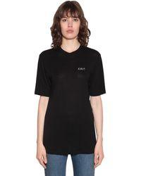 Kirin Eve ジャージーtシャツ - ブラック
