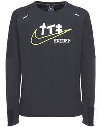 "Nike Langarm-t-shirt ""sphere Element Ekiden"" - Schwarz"