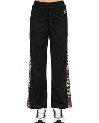 Fila Adora Wide Leg Techno Mesh Trousers - Black