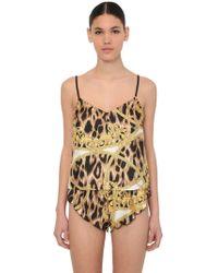 Versace - Printed Silk Satin Pajama Camisole - Lyst
