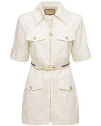 Gucci Куртка Из Канваса - Белый