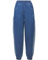 adidas Originals デニムトラックパンツ - ブルー