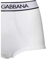 Dolce & Gabbana - ストレッチコットンショーツ - Lyst