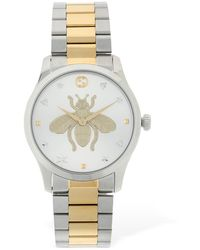 Gucci G Timeless Bee ツートーンウォッチ 38mm - メタリック