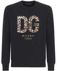 Dolce & Gabbana Трикотажный Свитер Из Шерсти - Черный