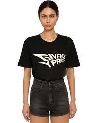 Givenchy - コットンジャージーtシャツ - Lyst