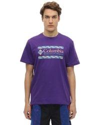 Columbia Rapid Ridge Graphic コットンtシャツ - パープル