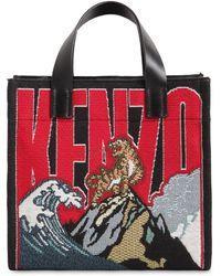 KENZO スモール ジャカード&レザー トートバッグ - レッド