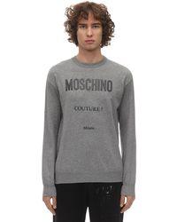 Moschino - コットンブレンドニットセーター - Lyst